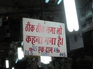 I certainly miss shopping in Delhi's markets